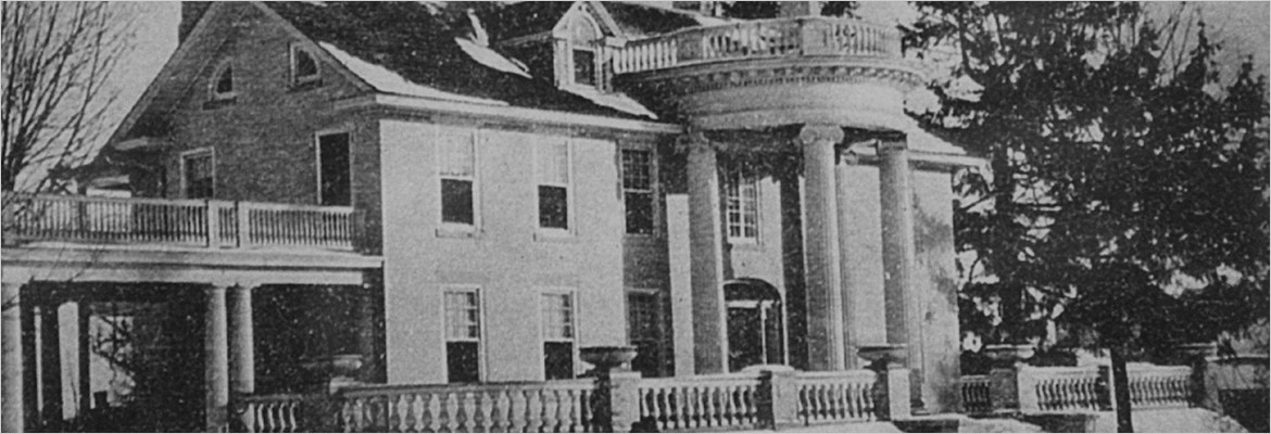 History of Howe Commons